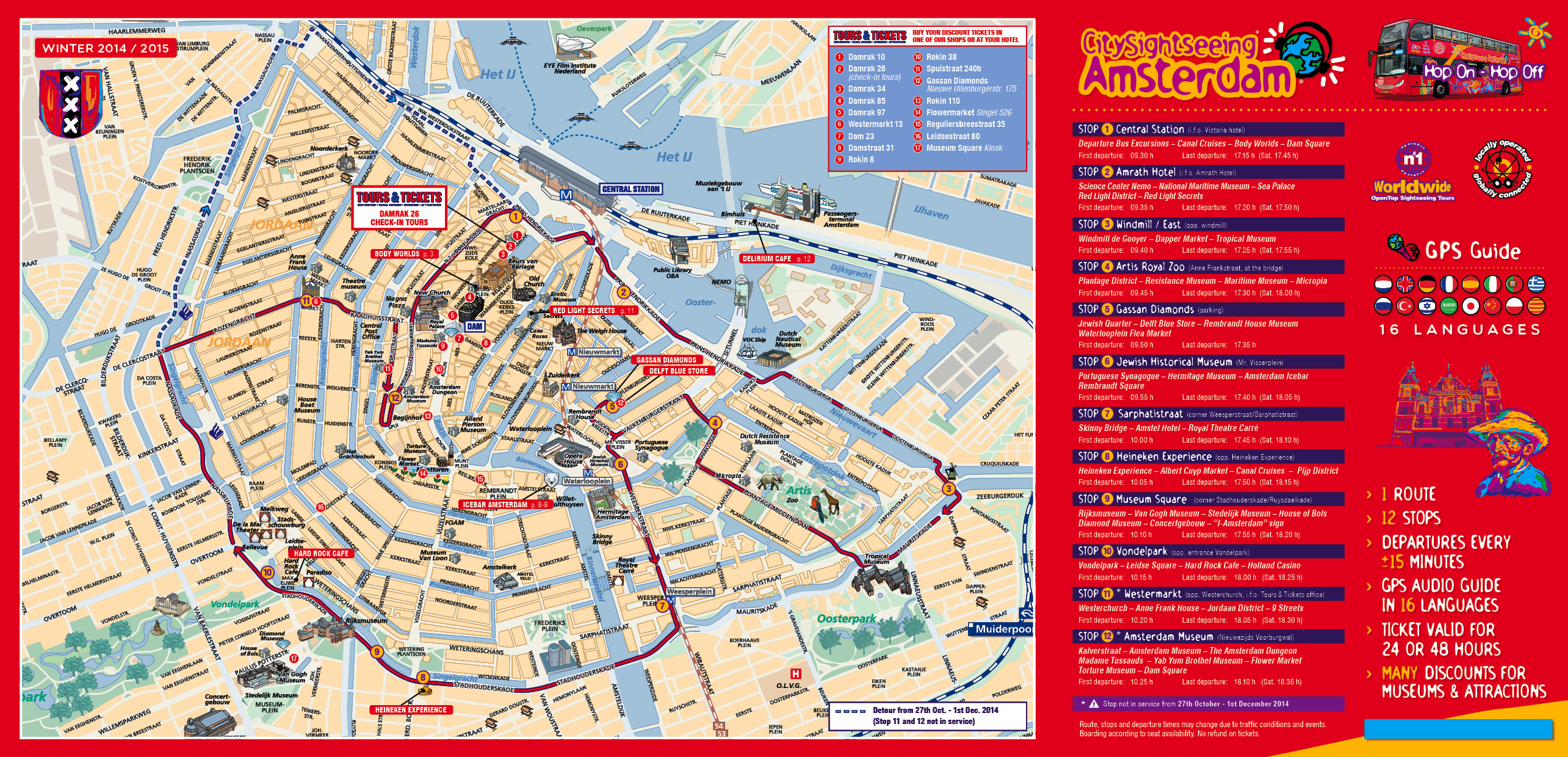 Amsterdam Hop On Hop Off Bus Tour AttractionTix – Amsterdam Tourist Attractions Map Pdf