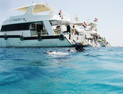 4 Islands Boat Trip From Hurghada- Snorkelling
