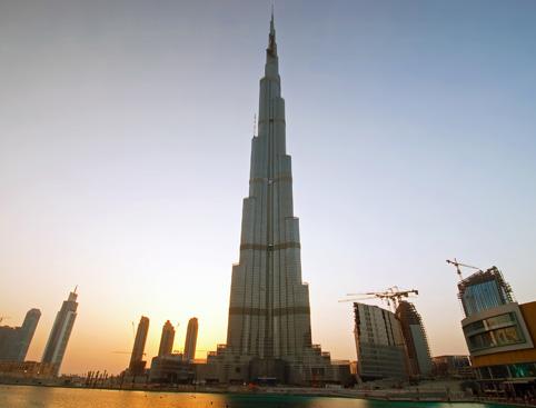 Burj Khalifa At The Top Tickets