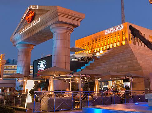 Gran Canaria Hard Rock Cafe