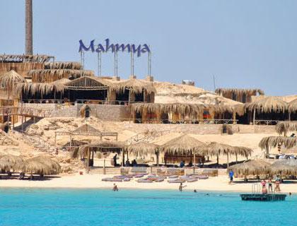 Mahmya Island Trip From Hurghada- Mahmya Island