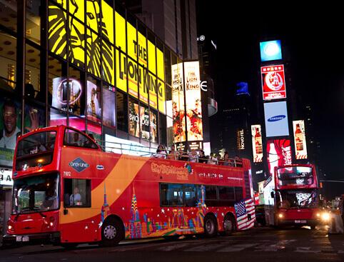Night Tour - CITY SIGHTS