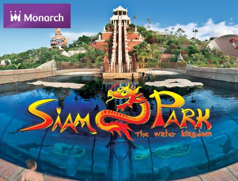 Siam Park Tickets