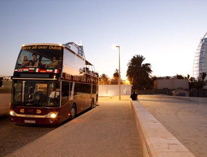 Big Bus Tours - Dubai