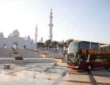 Big Bus Abu Dhabi - Hop on Hop off