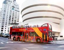 New York Downtown and Uptown Hop-on Hop-off Bus Tour